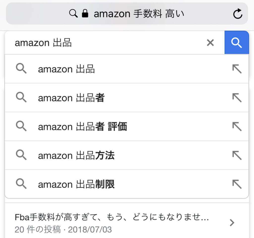 Amazonマーケットプレイスの配送料はまとめ買いでもそれぞれに付く