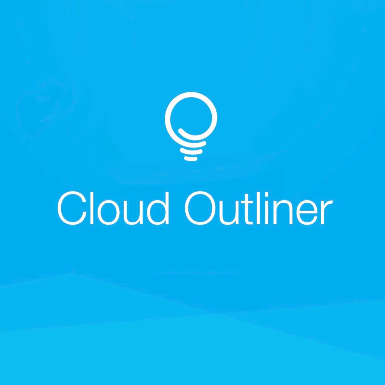 Cloud Outliner Proでプレーンなテキストを書き出す方法
