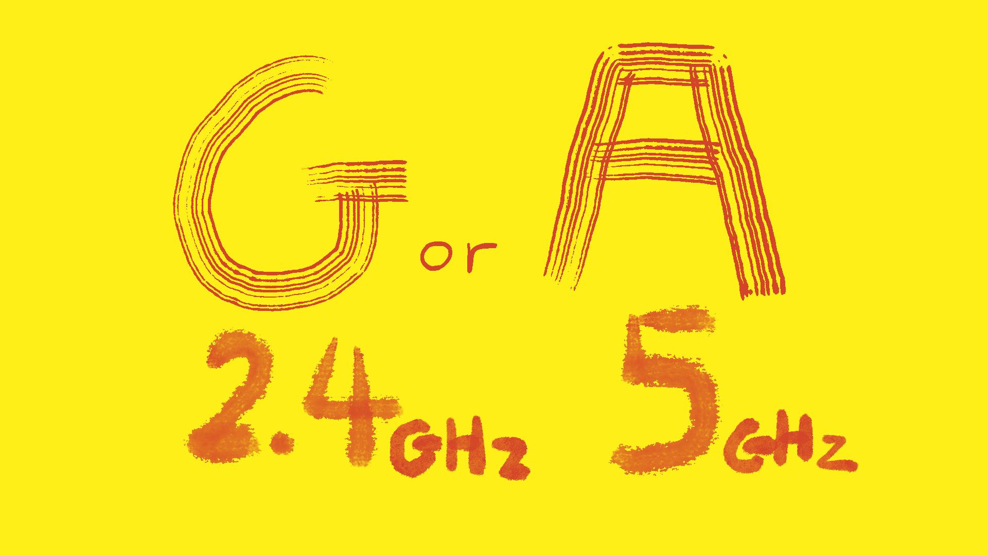 GとAの違いは、2.4GHz帯/5GHz帯の違いだった