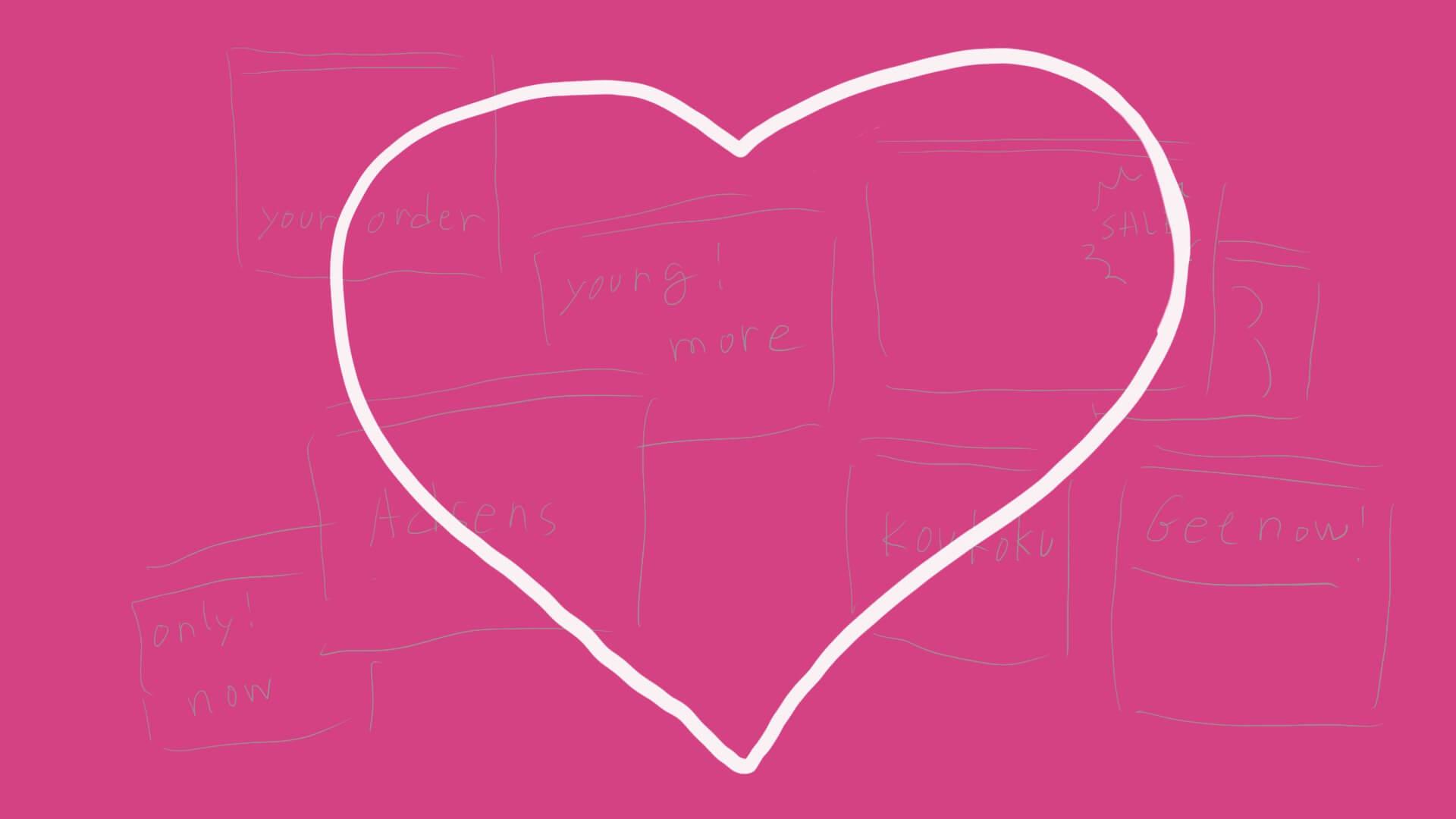 WEBサイト運営と広告とユーザーの幸せな関係を模索する