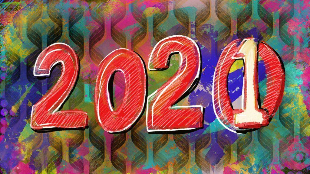 あぁもう2021年なのか