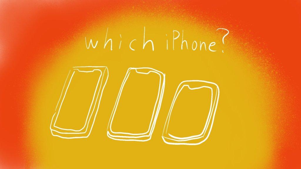 2021年のはじめにiPhone買い替えるならどの機種か?